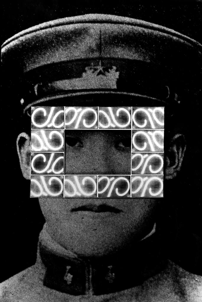 "Neon Samurai, 1987 Gelatin silver print, 7.5 x 5.5"" (paper size 14 x 11"") Price: $300"
